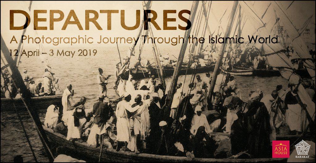 Departures-header