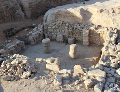 Islamic Baydha Archaeological Excavation Featured in Jordan Times