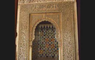 Reframing the Alhambra
