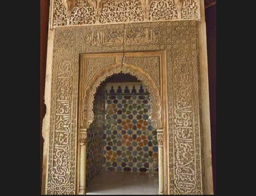 Reframing the Alhambra: Architecture, Poetry, Textiles and Court Ceremonial