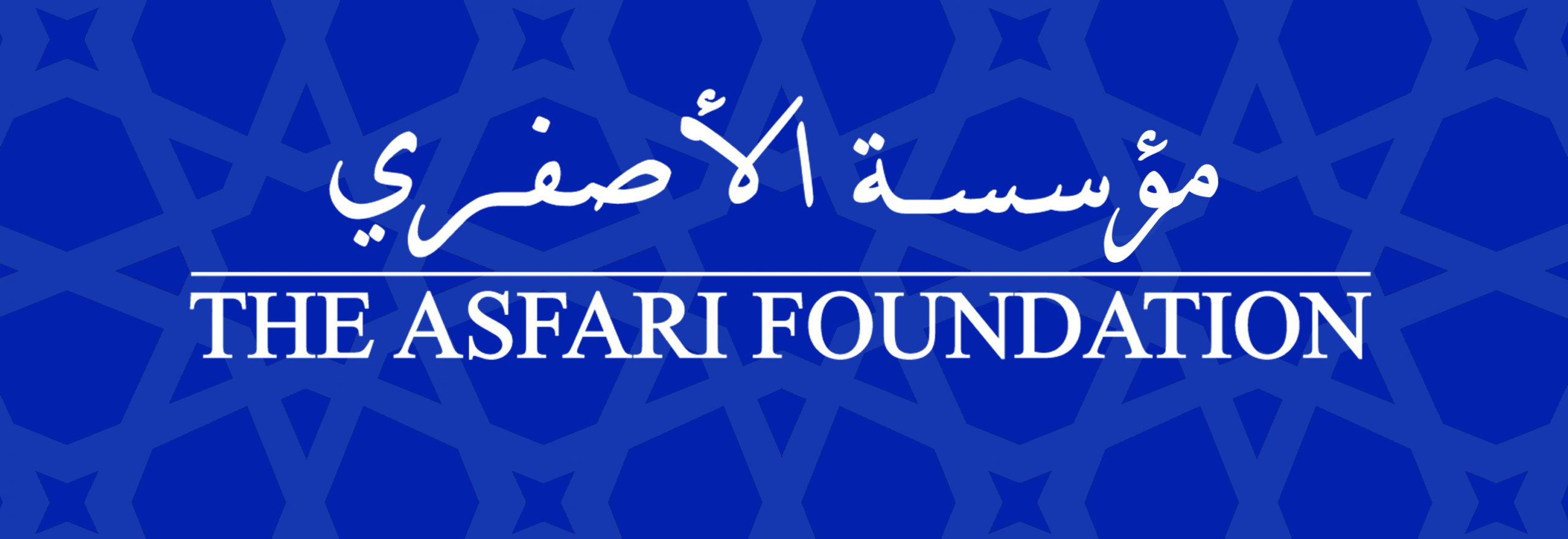 Asfari-Foundation-Logo-1-scaled