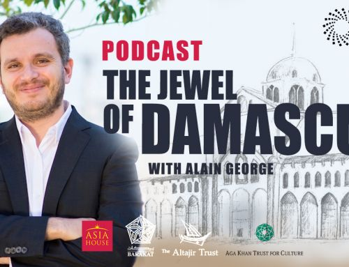 New Podcast: The Jewel of Damascus with Alain George