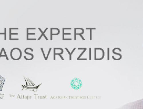 Ask The Expert: Nikolaos Vryzidis